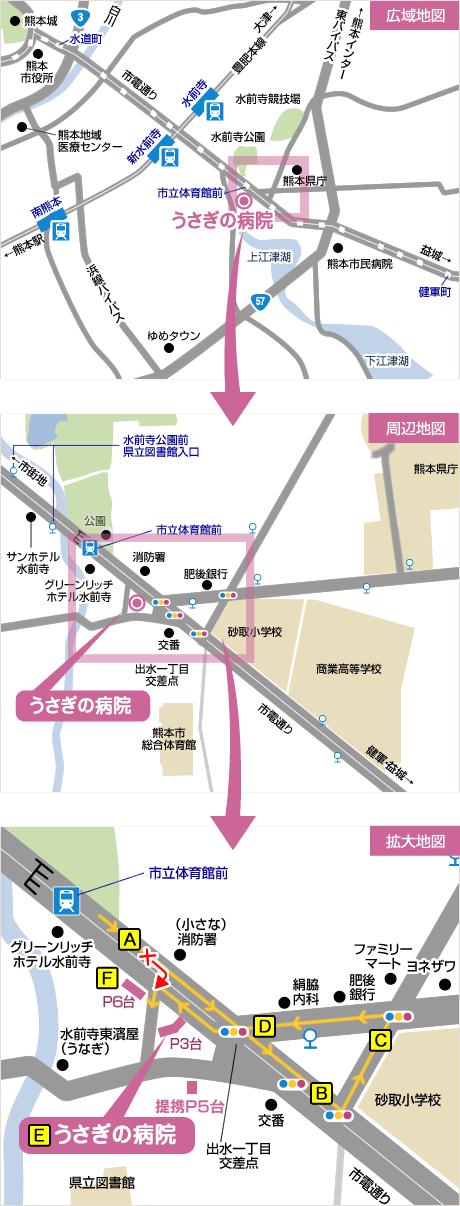 水前寺公園ペットクリニックアクセスマップ